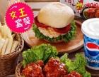 叫只鸡加盟 快餐 韩式炸鸡 蒜蓉炸鸡 调味炸鸡