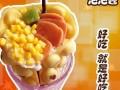 山东特色小吃加盟排行榜可克圈点 - 泡泡卷,教核心配方