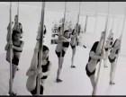 钢管舞的好处
