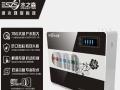 九江净水器代理哪个可靠?浪木专业品牌