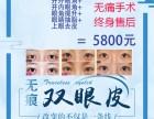 线雕隆鼻送玻尿酸1支耳软骨垫鼻尖韩式小翘鼻眼综合恢复期双眼皮