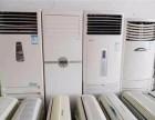 广州越秀区黄花岗旧空调回收 批量旧空调回收