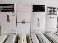 二手空调 中央空调 制冷设备报价 拆除 回收电话