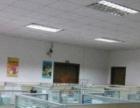 小榄800平米厂房带办公室装修超低价急租