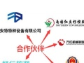 微信公众号推广托管代运营,微信三级分销商城,微官网