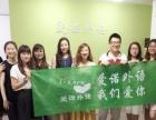 镇江德语学习暑期精品课程来爱诺外语