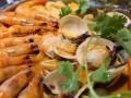 千旬岛美味的海鲜小聚 海鲜火锅 火锅加盟 特色火锅