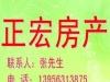 滁州-凤凰三村3室1厅-850元