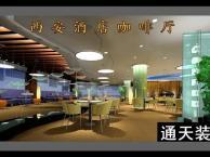 餐厅装修设计效果图 日式餐厅装修设计公司 酒楼装修设计