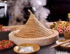 蒸汽石锅鱼加盟条件-加盟费用 蒸汽石锅海鲜加盟电话