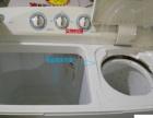 洗衣机二手洗衣机双桶小天鹅洗衣机