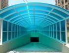 闵行雨棚制作/膜结构景观棚/遮阳棚露天棚厂家 尽在喜辉广告