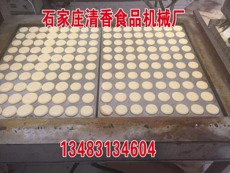 石家庄清香蜂蜜槽子糕机招商加盟