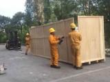 江门市设备出口国内木箱包装认准 明通集团 快捷 高效 安全