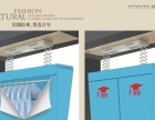 居博士广东直销中心销售智能电动晾衣机、晾衣架