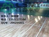 天津篮球运动木地板厂家