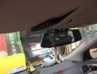 上海路 汽修美容 商业街卖场