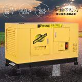 50KW柴油发电机品牌
