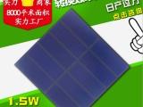 定制各种规格尺寸玻璃太阳能充电板