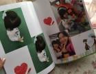 潮印天下照片书制作 照片书制作加盟 照片个性定制