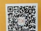 【小橘管家软件】加盟官网/加盟费用/项目详情