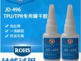 郑州魔术贴粘接PVC瞬间胶水魔术贴粘PVC高强度快干胶水