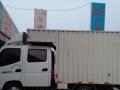 梅州货车出租-拉货、长短途搬家均可,快速,价钱合理