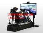 河北邯郸沧州衡水VR虚拟驾驶租赁VR虚拟城市租赁VR虚拟现实