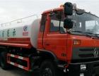 东风多利卡5吨园林绿化喷洒车厂家价格