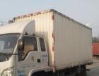 5米3箱式货车,急于转让