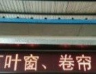 电子流动广告牌(标牌)