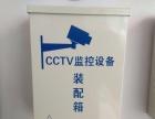 石碣镇专业安防公司,正规公司,承接监控安装工程
