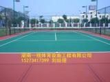 益阳安化县硅pu篮球场施工分多少道工序湖南一线体育设施工程
