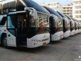 郑州到济南大巴往返汽车客运当天发车