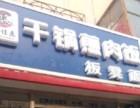 千佳惠干锅煎肉饭 小成本创业项目 千佳惠干锅煎肉饭火爆招商