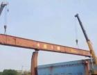 专业购销各种型号二手起重机5吨-200吨,天车,龙门吊,门式,抓