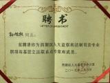 杭州涉外婚姻律师