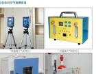 杭州除甲醛检测空气中笨二甲苯tvoc有害气体治理
