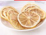 花茶批发四川安岳 柠檬干/柠檬片烘干 选