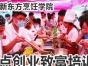 新东方有没有学蛋糕 长沙新东方厨师学校