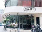 上海加盟耳光馄饨加盟费多少钱加盟前景怎么样