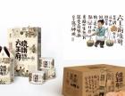 佰辰视觉品牌设计logo设计/包装设计/画册设计