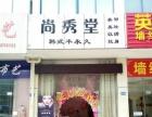 连云港新娘妆 韩式半永久培训 超声刀 OPT培训
