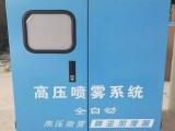 保定雾森设备成产厂家 雾森系统生产商联系方式
