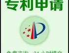 济南专业代理商标注册商标代理 专利申请.发明申请