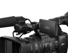 新春特卖五折起售 索尼Z100 4K摄像机17200