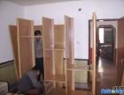 重庆居民搬家 白领搬家 公司搬家 专业家具拆装