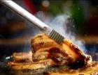 小猪猪烤肉加盟/自助烤肉加盟特色烧烤加盟费用