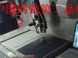 内部热熔胶自动喷胶机 可转平面喷胶