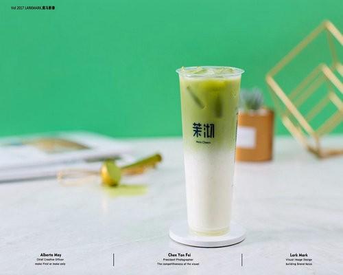 苏州茉沏奶茶加盟费多少?茉沏奶茶怎么加盟?